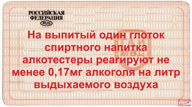 Медведев геннадий давыдович лечение от алкоголизма лечение алкоголизма молитвои